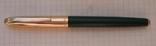 """Перьевая ручка """"Rainbow-290"""". Пишет довольно мягко и очень тонко, фото №3"""