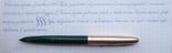 """Перьевая ручка """"Rainbow-290"""". Пишет довольно мягко и очень тонко, фото №9"""