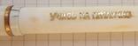 """Перьевая ручка АР-19 """"Учись на отлично"""". Пишет мягко, тонко и насыщенно, фото №9"""