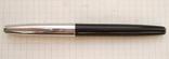 Перьевая ручка АР-19 МЗПП. Пишет мягко, тонко и насыщенно., фото №3
