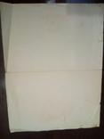 Грамота ДТСААФ. Стрий. 1954, фото №4