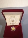 Золота монета 1/25oz РИБИ 2 гривні 2007 Україна, фото №2