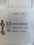 Телефон Интеграл ЦТА 213, фото №11