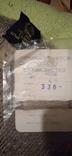 Винтажный мохеровый свитер сV-образным вырезом. Индия. Гретвей. 46р, фото №7