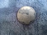 2грн 1996г Монеты Украины, фото №3