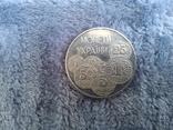 2грн 1996г Монеты Украины, фото №8
