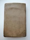 Русско - польский словарь 1939 г., фото №6