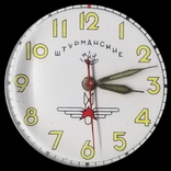 Часы Штурманские (на ходу), фото №3