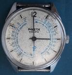 Часы ракета(медицинские) кварц, фото №3