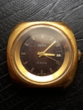 Часы ZARIA СССР, фото №3