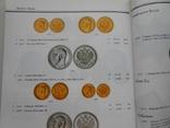 2008 г. Аукционник Thomas Hoiland Montauktion Монеты Награды 320 стр. Тираж ? (2000), фото №8