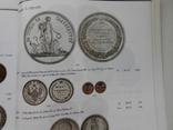 2008 г. Аукционник Thomas Hoiland Montauktion Монеты Награды 320 стр. Тираж ? (2000), фото №9