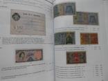 2007 г. Аукционник Thomas Hoiland Montauktion Монеты Награды Боны 176 стр. Тираж ? (2001), фото №10