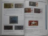 2007 г. Аукционник Thomas Hoiland Montauktion Монеты Награды Боны 176 стр. Тираж ? (2001), фото №11