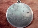 Медаль СССР За боевые заслуги. № 331225 - Диапазон 1942 года., фото №5