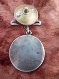Медаль СССР За боевые заслуги. № 331225 - Диапазон 1942 года., фото №7