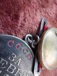 Медаль СССР За боевые заслуги. № 331225 - Диапазон 1942 года., фото №9