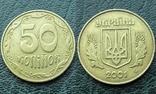 50 копеек 2001, фото №2