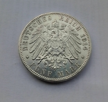 1914 г - 5 марок Германии,Людвиг 3 ,Бавария,серебро, фото №3