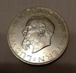 1914 г - 5 марок Германии,Людвиг 3 ,Бавария,серебро, фото №4