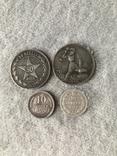 Полтинник 1925, 50 копеек 1922, 10 коп 1929, 10 коп 1923, фото №2
