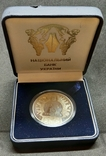 """Монета 10 гривен 1999 год серебро """" Аскольд"""", фото №2"""