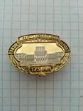 175 лет МГТУ им. Н.Э.Баумана 1830-2005, фото №2