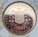 50 років Перемоги у Великій Вітчизняній війні, фото №9