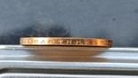 10 Рублей 1899 АГ, фото №10
