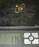 Серьги серебро 875 позолота СССР, фото №6