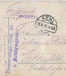 Германская Империя. 1915. Бойцы и девчата, фото №5