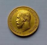 1903 г - 10 рублей Царской России (АР), фото №2