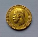 1903 г - 10 рублей Царской России (АР), фото №4