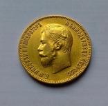 1903 г - 10 рублей Царской России (АР), фото №9