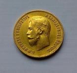 1903 г - 10 рублей Царской России (АР), фото №11