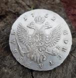 Рубль 1752 ММД Е, фото №3