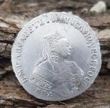 Рубль 1752 ММД Е, фото №2
