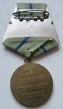 Партизан ІІ степени, фото №5