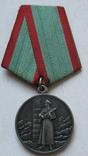 За отличие по охране граници СССР (серебро), фото №2