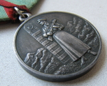 За отличие по охране граници СССР (серебро), фото №4