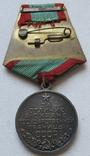 За отличие по охране граници СССР (серебро), фото №5
