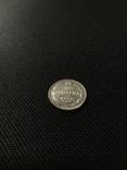 10 копеек 1861 г. СПБ серебро, фото №2