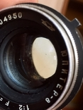 Объектив Юпитер-8, фото №10