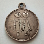 Медаль За защиту Севастополя 1854-1855 гг., фото №3