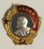 Орден Ленина №4670 с документом Винт, фото №3