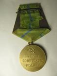 За оборону Одессы, фото №9