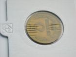 5 копеек 1970, фото №3