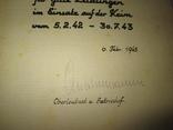 """Фотоальбом """"Мы воевали в Крыму. 1941-42"""". Раритет., фото №6"""