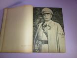 """Фотоальбом """"Мы воевали в Крыму. 1941-42"""". Раритет., фото №8"""