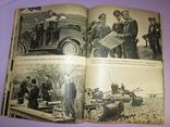 """Фотоальбом """"Мы воевали в Крыму. 1941-42"""". Раритет., фото №12"""